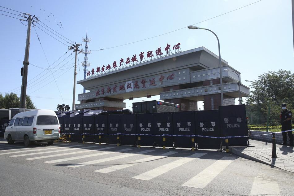 6月13日3时起,北京新发地批发市场暂时休市。