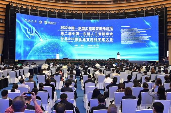 """新华丝路:人工智能合作赋能中国——东盟""""万亿市场"""""""