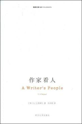"""""""世界前进得如此之少,就像开始时一样,依然需要用言辞来掩盖事实。在四百年的时间里,语言并未揭示多少新事物。""""在《作家看人》这本书里,奈保尔这样说过。作者:奈保尔 / 译者: 孙仲旭 / 南京大学出版社 / 2009-3"""