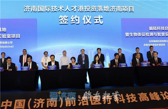 济南将打造全球首个人工智能医药研发自动化实验室