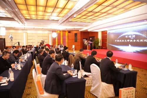 新时代法律实践新样态高峰论坛在京举行 教授加实务平台正式启动