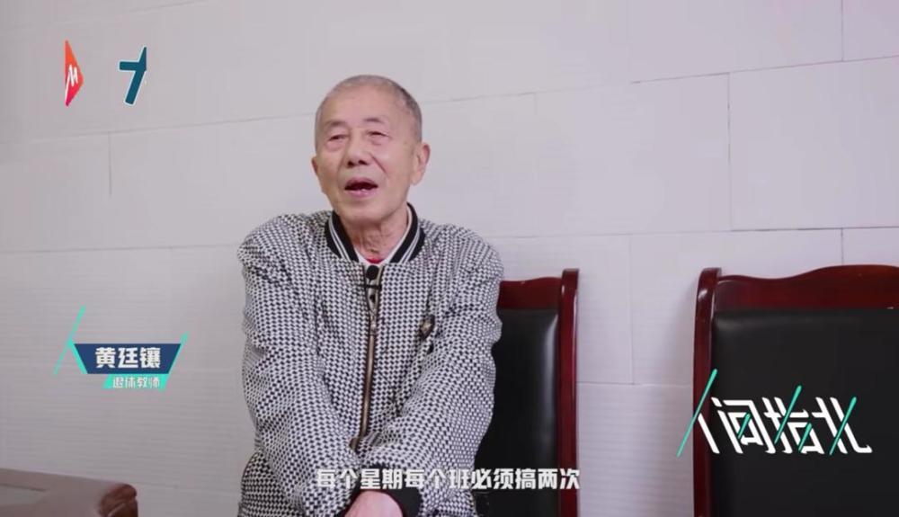 【德阳快猫网址】_四川91岁体育老师每周坚持上课?视频发布者改口