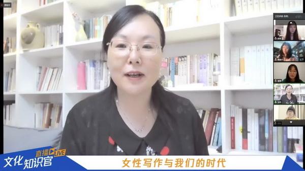 北京师范大学教授、批评家张莉