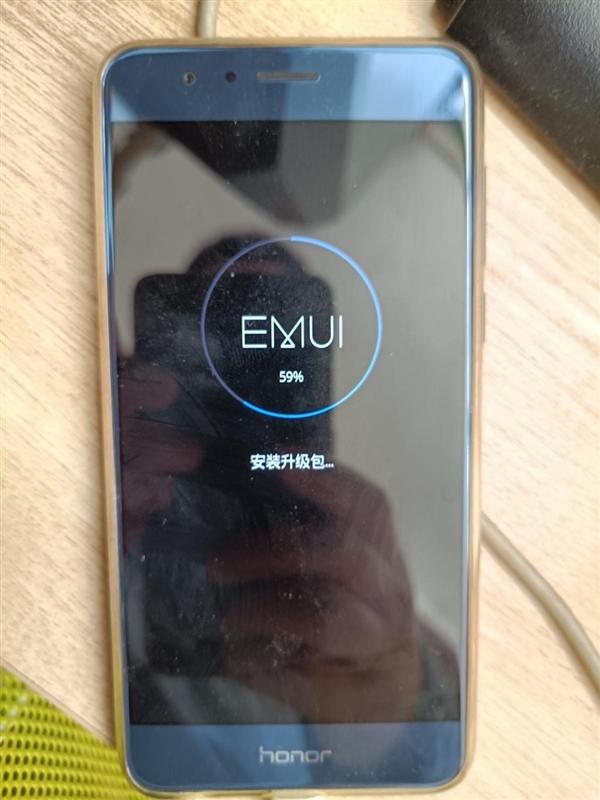 果然是一代神机!4年前荣耀8喜提EMUI更新