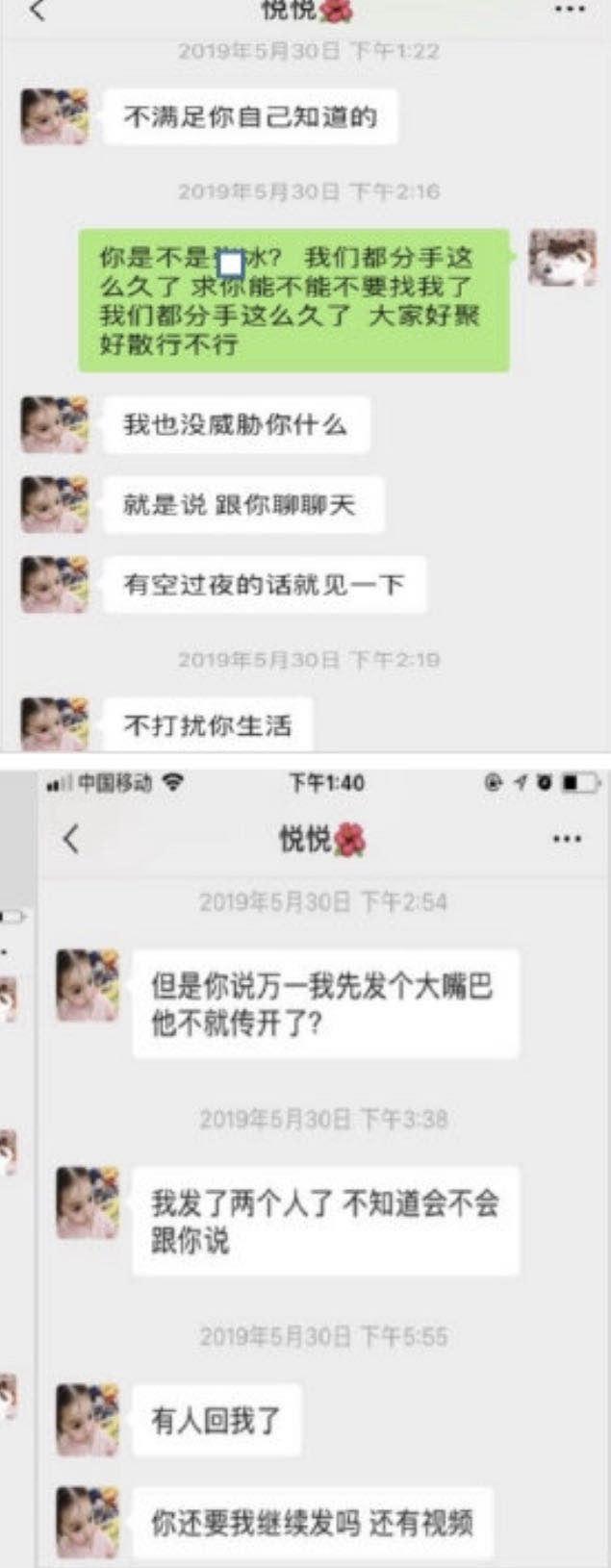 【雅虎搜索】_飞行员用裸照威胁前女友 案件明日二审飞行员仍未道歉