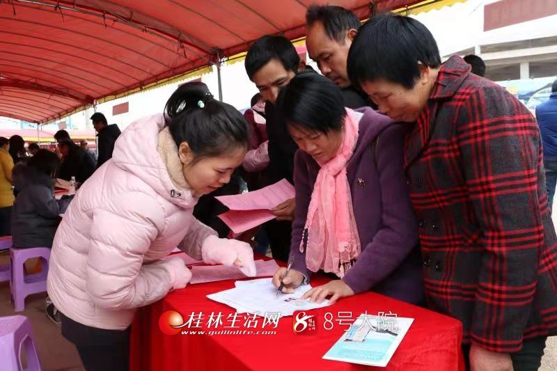 平乐县为工业园企业举办专场招聘会。 平乐县二塘工业园区加油站被起