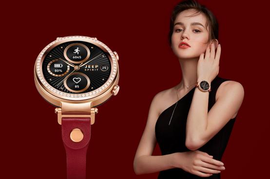 Jeep新品智能手表将上市 瞄准女性健康管理市场