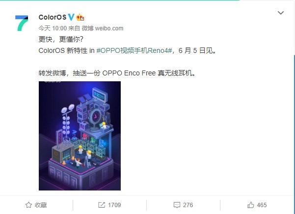 OPPO Reno4将在6月5日正式发布 采用6.4英寸屏幕