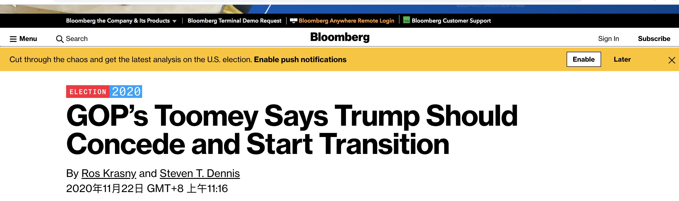 (彭博社:共和党籍参议员图米称,特朗普应该承认拜登胜选并开始过渡)