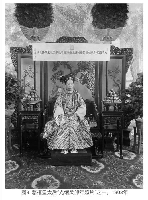 """故宫博物院刊发的《青春倩影未曾留,只因岁月太匆匆——近传""""慈禧皇太后彩色照片""""辨伪及其他》截图。"""