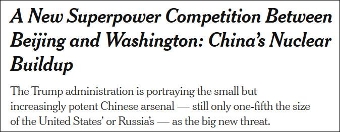 """【泊君站群】_为把中国拉进核军控谈判,美国向俄罗斯展示""""机密简报"""""""