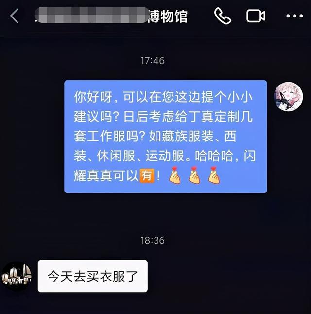 网红丁真被曝穿上千元外套,戴金戒指用近万元手机,评论却反转 八卦 第10张