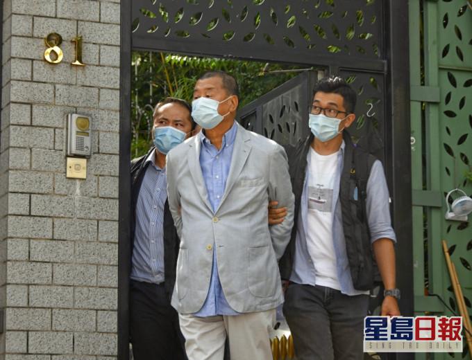 【厦门快猫网址顾问】_港媒:消息称黎智英案会继续由香港警方国安处调查