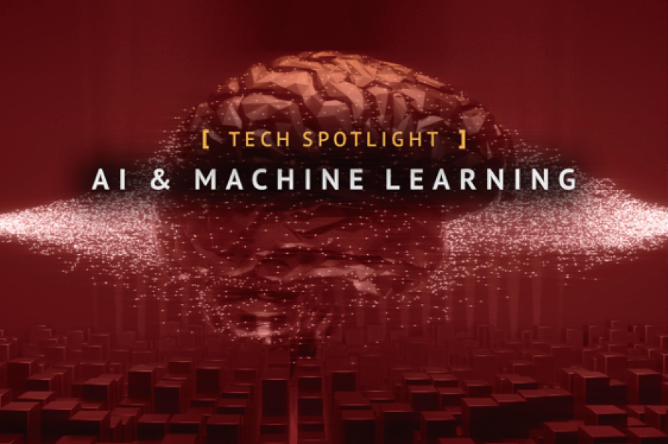 人工智能上岗——你的新同事