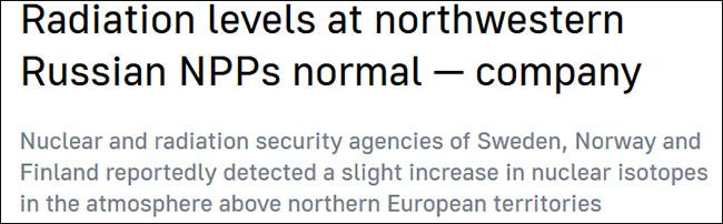 【币报道】_北欧多国空气中检出放射性同位素 俄方否认指控:本国核电站正常