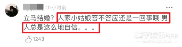 黄子韬疑直播表白IU令女方躺枪,被嘲普通又自信,情商又下线? 八卦 第31张