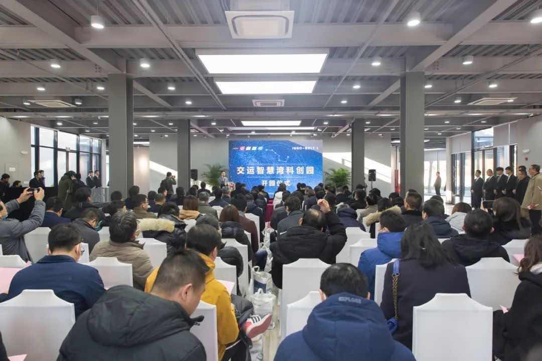 上海又添一家科创园区,这里有机器人、人工智能、文创等