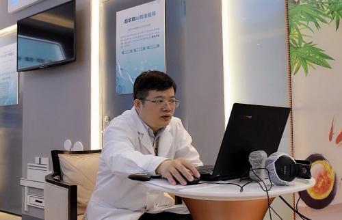 金恪集团AI精准健康机器人实现全系统无创精准筛查