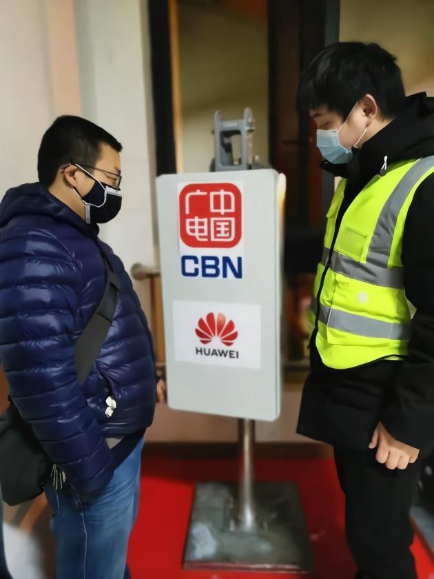 雷神山医院开通5G网络 广电5G首次商用