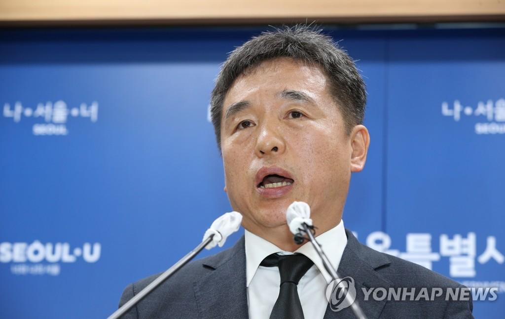 【帮站国产亚洲香蕉精彩视频】_首尔市长确认死亡后,代行市长哽咽出席记者会