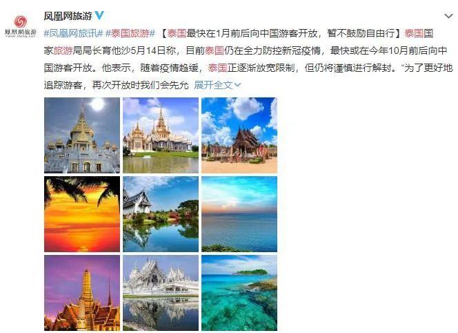 泰国十月最先对中国游客开放?这家专坑中国人的泰国景点一生黑!
