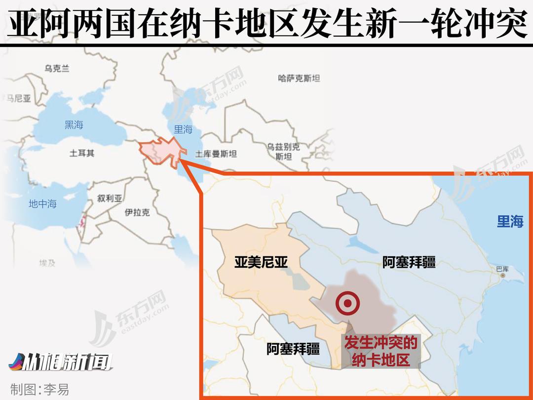 【国产亚洲香蕉精彩视频服务】_纳卡冲突将升级?亚美尼亚计划承认纳卡地区独立
