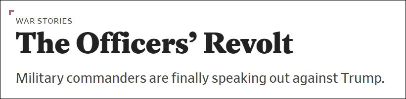 """【唐山亚洲天堂】_与特朗普唱反调 美媒:军官正在""""反叛"""""""