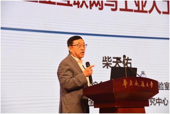 2020年人工智能高峰论坛在华东交通大学举行