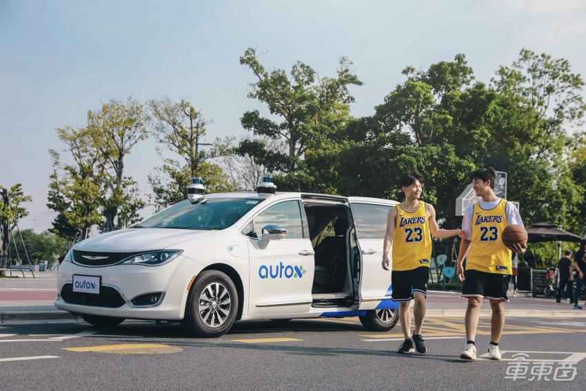 东软亿咖通加深合作 研发新一代智能座舱,最快明年9月量产装车