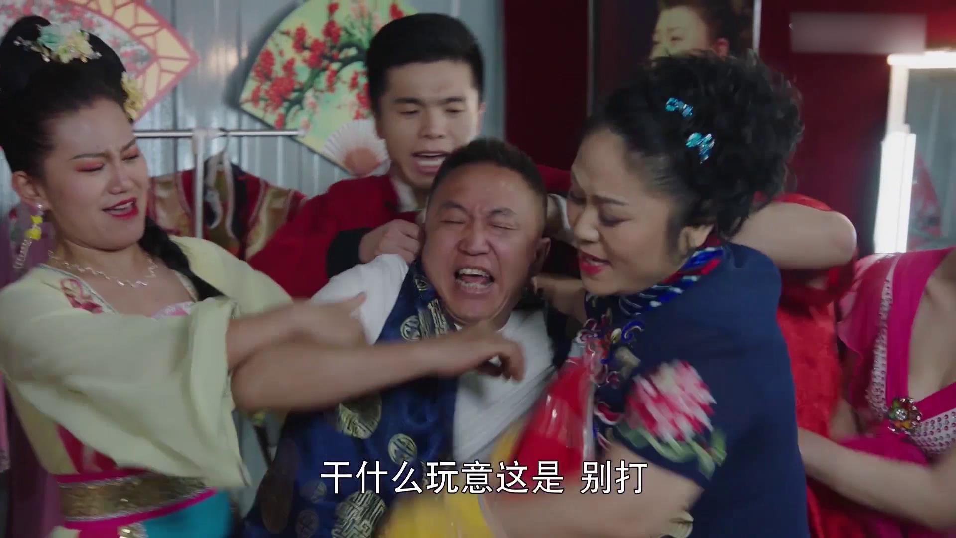 刘老根3电视剧 刘老根第三部全集56