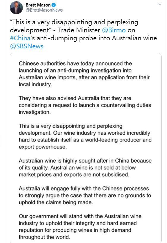 (截图为澳大利亚SBS新闻网的记者发布的澳贸易部长伯明翰的回应)