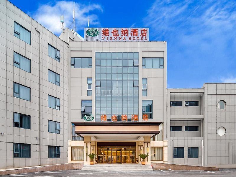 品质商旅!维也纳酒店江苏徐州矿业大学店开业