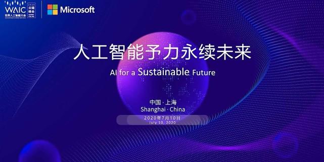 微软挑战人工智能的下一个大战场:人类的永续未来