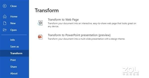 职场人士好消息!Word转PowerPoint一键搞定 word转化为ppt