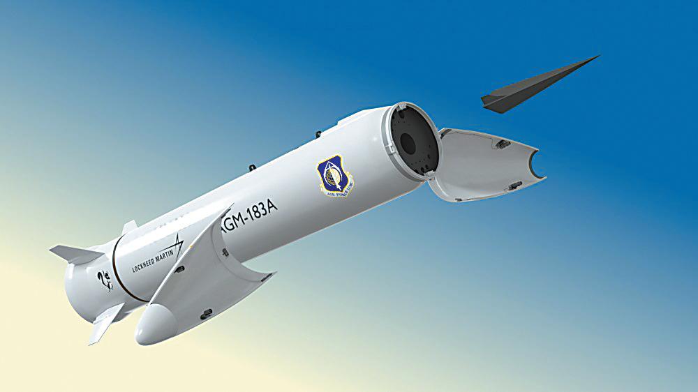 AGM-183A高超音速导弹释放滑翔弹头的示意图。