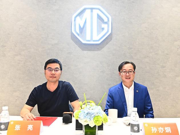 2021成都车展 MG品牌领导专访