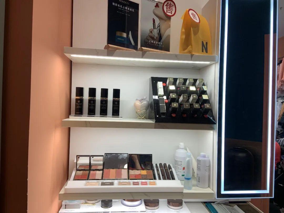 海马体推出的美妆产品
