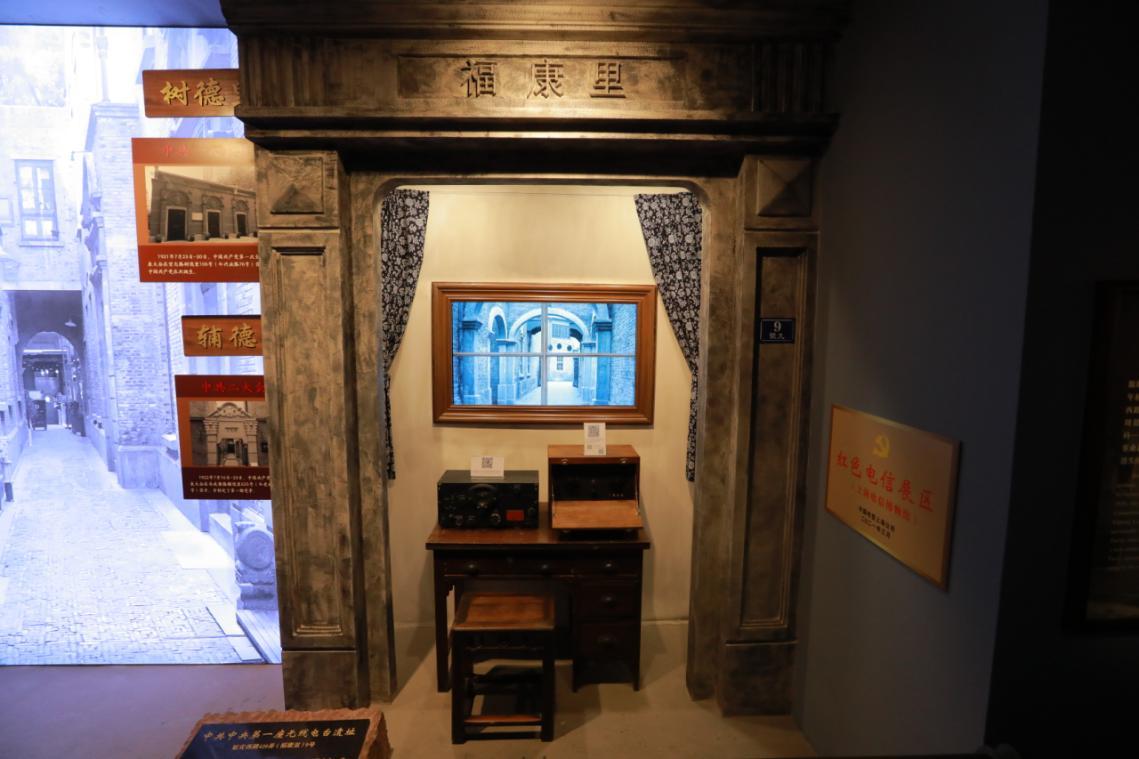 上海电信博物馆展示的中共中央第一座无线电台遗址场景