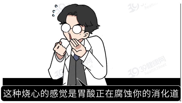 这种常见病,正悄悄烧烂5成中国人的内脏 健康 第2张