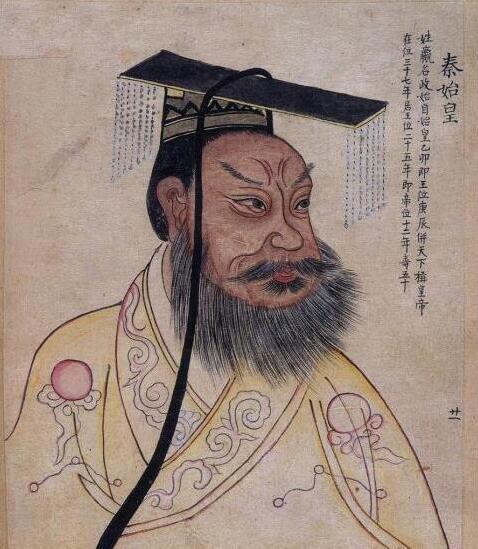 上图_ 秦始皇(前259年—前210年),嬴姓