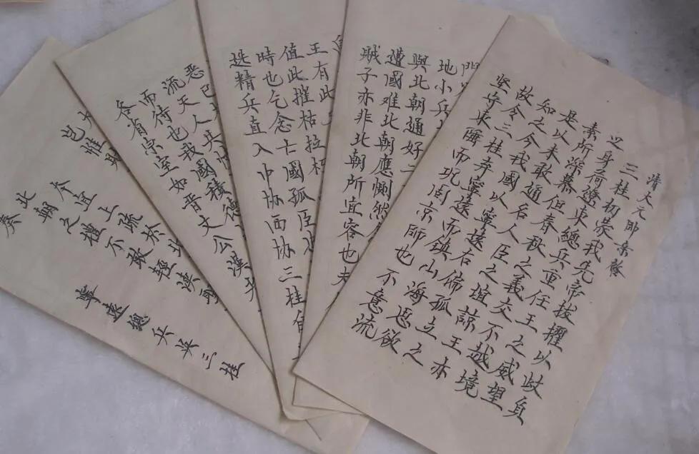 上图_ 吴三桂写给多尔衮的求援信 (复制品)