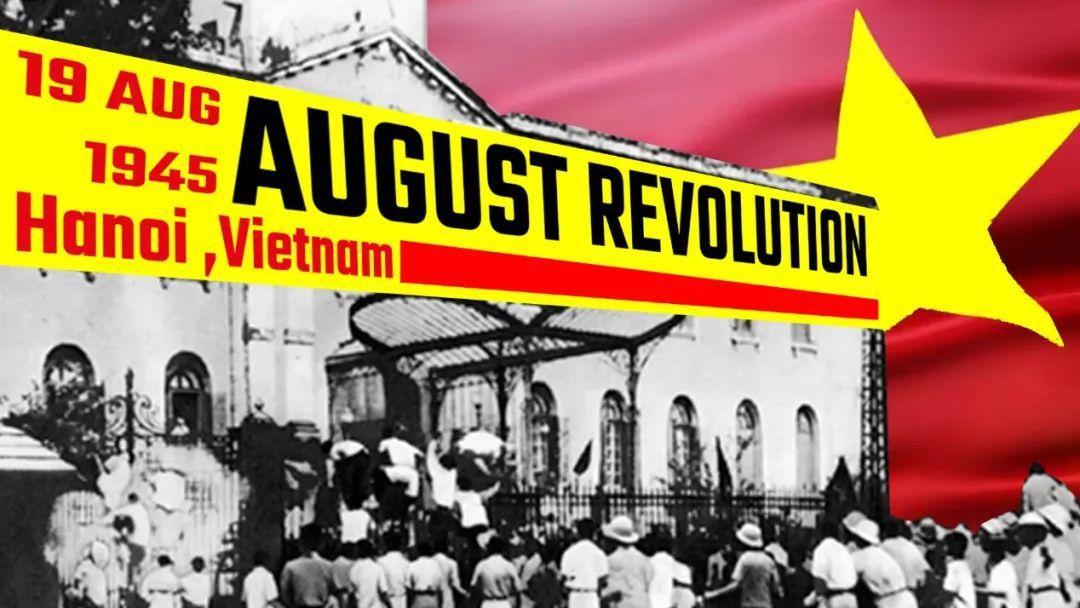 ▲八月革命