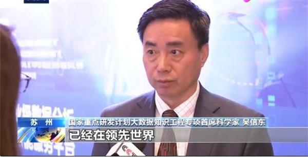 中国人工智能有多强?专利申请量世界第一,是美国的8.2倍