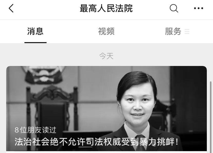 女法官拒绝人情干扰惨遭报复杀害 湖南高院通报