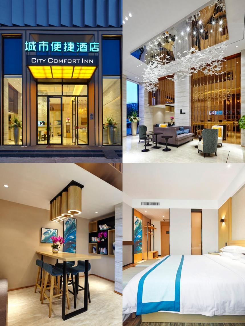 旅游出行回暖,广西城市便捷酒店再创满房佳绩