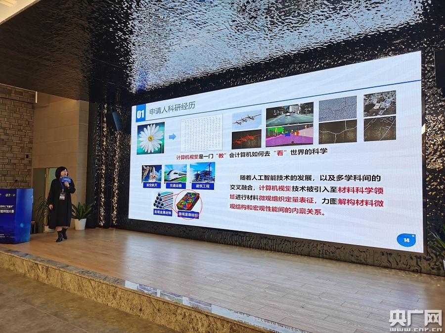 """2021中国奉化""""凤麓杯""""人工智能科创大赛举行"""