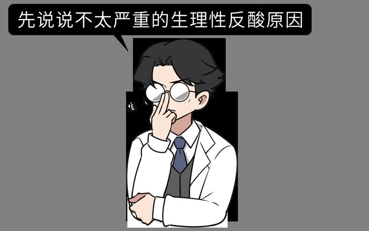 这种常见病,正悄悄烧烂5成中国人的内脏 健康 第5张