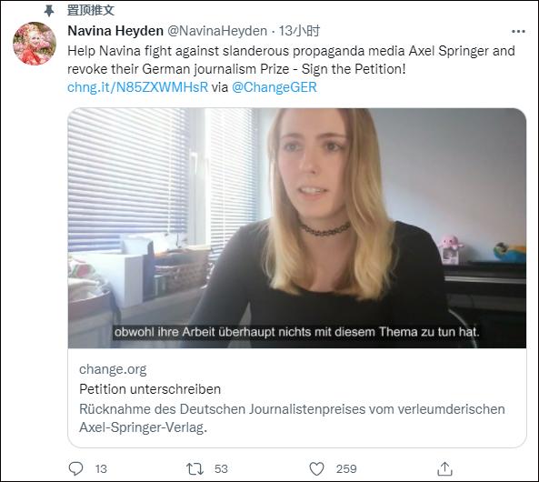 这个女孩为中国说话 污蔑她的德媒报道竟获奖了