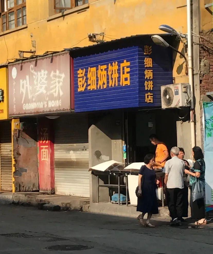 福建宁德:美食老城,我都不舍得分享出来