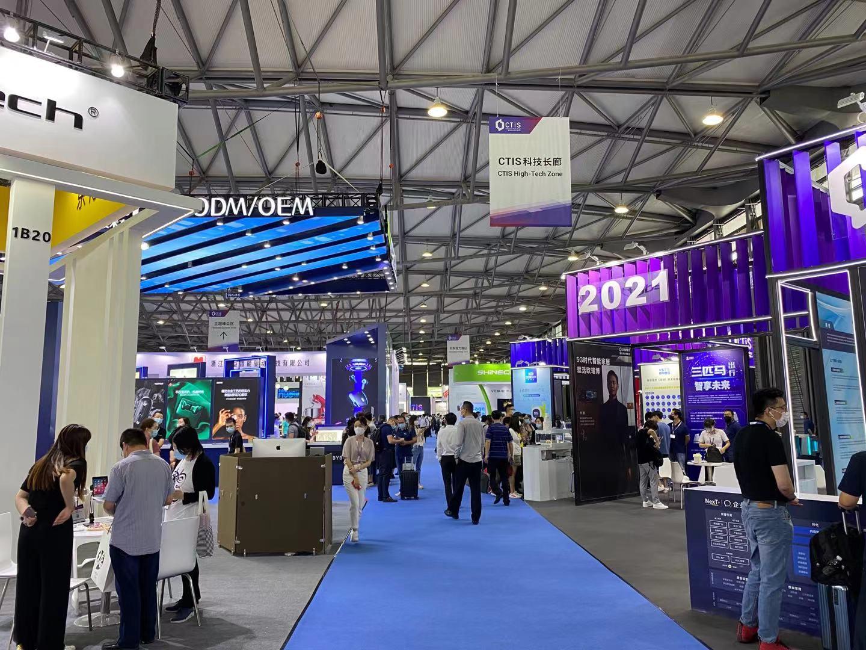 2500多个展位,聚焦人工智能、物联网!这场展会成科技创新风向标